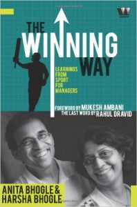 The Winning Way Learning from Sports for Managers Book Summary